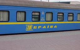 ПриватБанк начал продажу железнодорожных и автобусных билетов