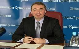 Секретарь Криворожского горсовета Сергей Маляренко сообщил, что депутаты работали весь год «не покладая рук»