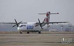 Сразу после открытия Криворожский международный аэропорт «вляпался» в скандал