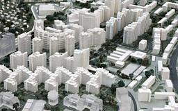 Криворожанам презентовали Генеральный план развития города до 2030 года