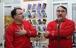 Криворожские писатели могут дать фору днепропетровским