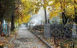 Для криворожан предусмотрительно расширят кладбища