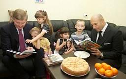 Ринат Ахметов: в плане усыновления Днепропетровская область служит примером