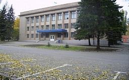 Криворожанин Сергей Степанюк признан лучшим председателем райсовета на Днепропетровщине
