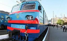 Продажу железнодорожных билетов в Украине будут осуществлять по новой схеме