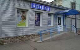Жители поселка Мировское наконец-то получили аптеку и медико-социальный пункт