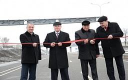 Сегодня состоялось торжественное открытие новой объездной дороги Днепропетровска