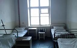 В Криворожской районной больнице - сокращение койко-мест