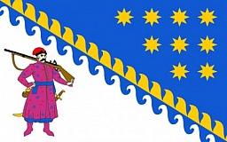 Награждены победители регионального конкурса «Светоч Приднепровья-2011»