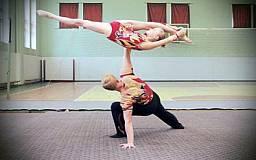 На криворожском турнире по акробатике наши спортсмены завоевали 26 призовых мест