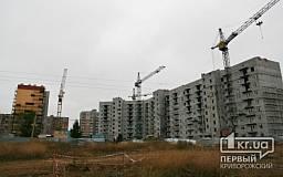 На следующей неделе 285 семей работников «АрселорМиттал Кривой Рог» получат новые квартиры
