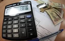 В Днепропетровской области уменьшилась задолженность по оплате услуг ЖКХ
