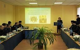 В Кривом Роге подняли вопрос взаимодействия церкви и правоохранительных органов