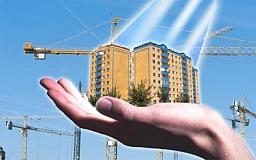 Оформлять свидетельства на недвижимость в Кривом Роге теперь нужно в центре «Диалог»