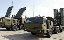 В Днепропетровской области «обновили» ракетный полк воздушного командования «Центр»