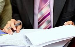 С 1 января на Днепропетровщине все разрешительные документы выдаются исключительно государственными администраторами