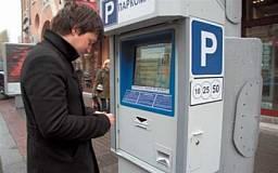 Криворожские парковки должны быть оснащены паркоматами