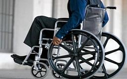 Инвалиды труда получат одноразовую помощь