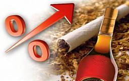 Криворожане столкнутся с очередным подорожанием алкоголя и табака