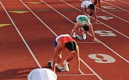 Достижения криворожских легкоатлетов за 2011 год