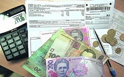 87% жителей криворожских многоэтажек имеют долги по оплате «коммуналки»