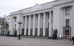 Кабмин выделил криворожскому Госгорпромнадзору два нежилых помещения
