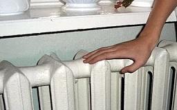 На Днепропетровщине обеспечено бесперебойное теплоснабжение
