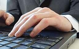 Днепропетровская область выйдет на европейский уровень по электронному управлению