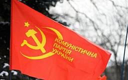На сегодня коммунисты обещали вывести под здание исполкома горсовета полтысячи митингующих