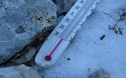 В связи с понижением температуры в Кривом Роге появятся пункты обогрева