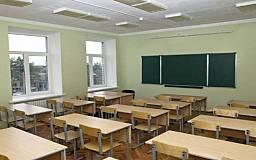 Для школьников области организуют дополнительные каникулы