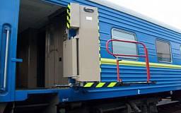 Приднепровская железная дорога предоставляет новые льготы для населения