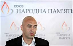 За криворожскими журналистами «присмотрит» депутат-регионал