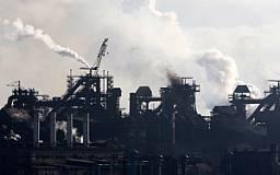 В Госгорпромнадзоре назвали «Ингулецкий ГОК» образцовым предприятием Украины