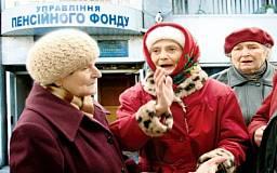 Заместитель начальника районного пенсионного фонда обставила государство почти на 2,5 млн. грн.