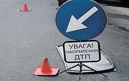 В Кривом Роге в результате ДТП перевернулась иномарка (ФОТО)