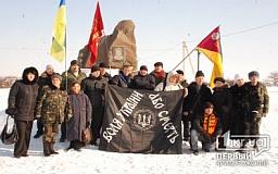 Криворожские национал-патриоты почтили память холодноярского атамана Костя Пестушко (ФОТО)