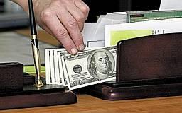 Днепропетровская область заняла третье место в рейтинге рекордных взяток Украины