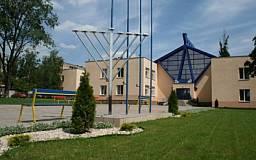 Имущество Криворожской еврейской школы стало коммунальным