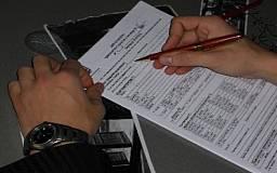 Криворожским водителям больше не понадобится оценка стоимости автомобиля при его регистрации