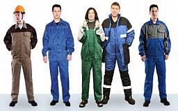 В Кривом Роге на 1 вакантное рабочее место претендуют 2 соискателя, а в районах области - до 60 человек