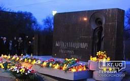 Криворожские антифа осквернили память жертв Голодомора?