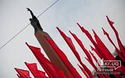 Кривой Рог отметил 68-ю годовщину освобождения города (ФОТО)