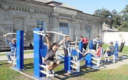 Криворожские школы и детские лагеря получат еще 40 тренажерных площадок