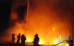 В Кривом Роге горит ТРК «Есенино» (обновлено)