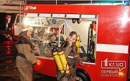 МЧС: В момент начала пожара в ТРК «Есенино» находилось 45 человек