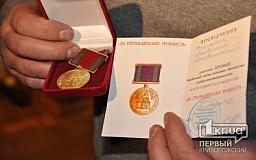 Криворожанин Анатолий Волошин награжден медалью «За гражданское мужество» (ФОТО)