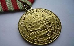 Житель Криворожья получил награду от мэра Москвы
