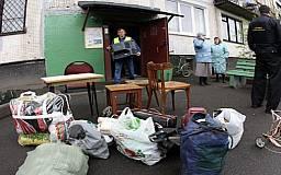 Лже-работники Криворожского исполкома выселили семью за долги и продали  их квартиру