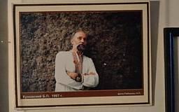 В Кривом Роге почтили память выдающегося художника Бориса Куновского (фото)